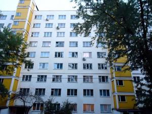 Квартира Шолом-Алейхема, 16, Київ, Z-630609 - Фото1