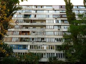 Квартира Шолом-Алейхема, 17а, Киев, A-102858 - Фото 1