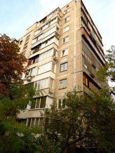Квартира Шолом-Алейхема, 17а, Киев, A-102858 - Фото 5