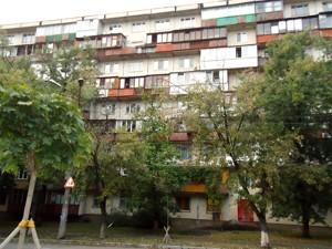 Квартира Шолом-Алейхема, 19, Київ, Z-754588 - Фото