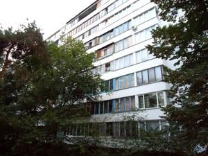 Квартира Шолом-Алейхема, 20, Киев, R-17264 - Фото