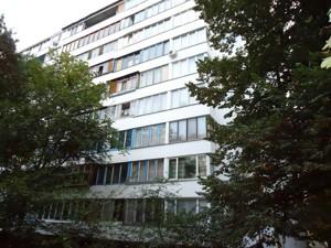Квартира Шолом-Алейхема, 22, Киев, H-25077 - Фото