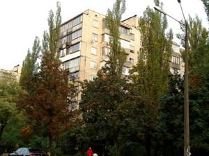 Квартира Шолом-Алейхема, 24, Київ, Z-1491755 - Фото
