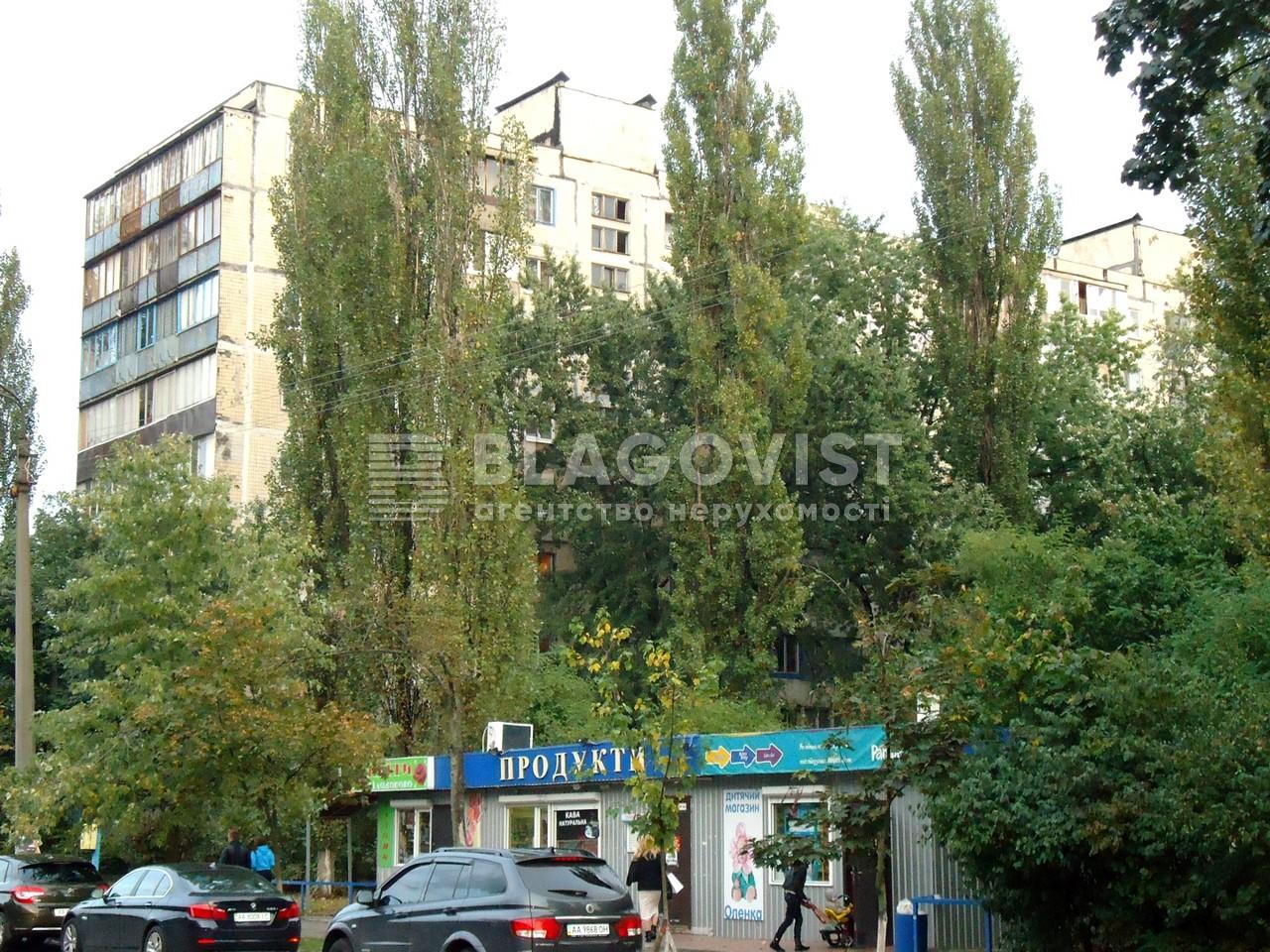 Квартира F-41411, Шолом-Алейхема, 26/23, Киев - Фото 1