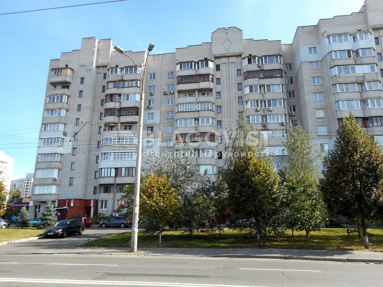 Квартира C-105590, Вильямса Академика, 15 корпус 1, Киев - Фото 1