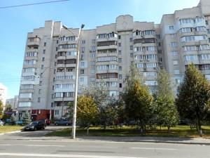 Квартира Вільямса Академіка, 15 корпус 1, Київ, Z-486747 - Фото1