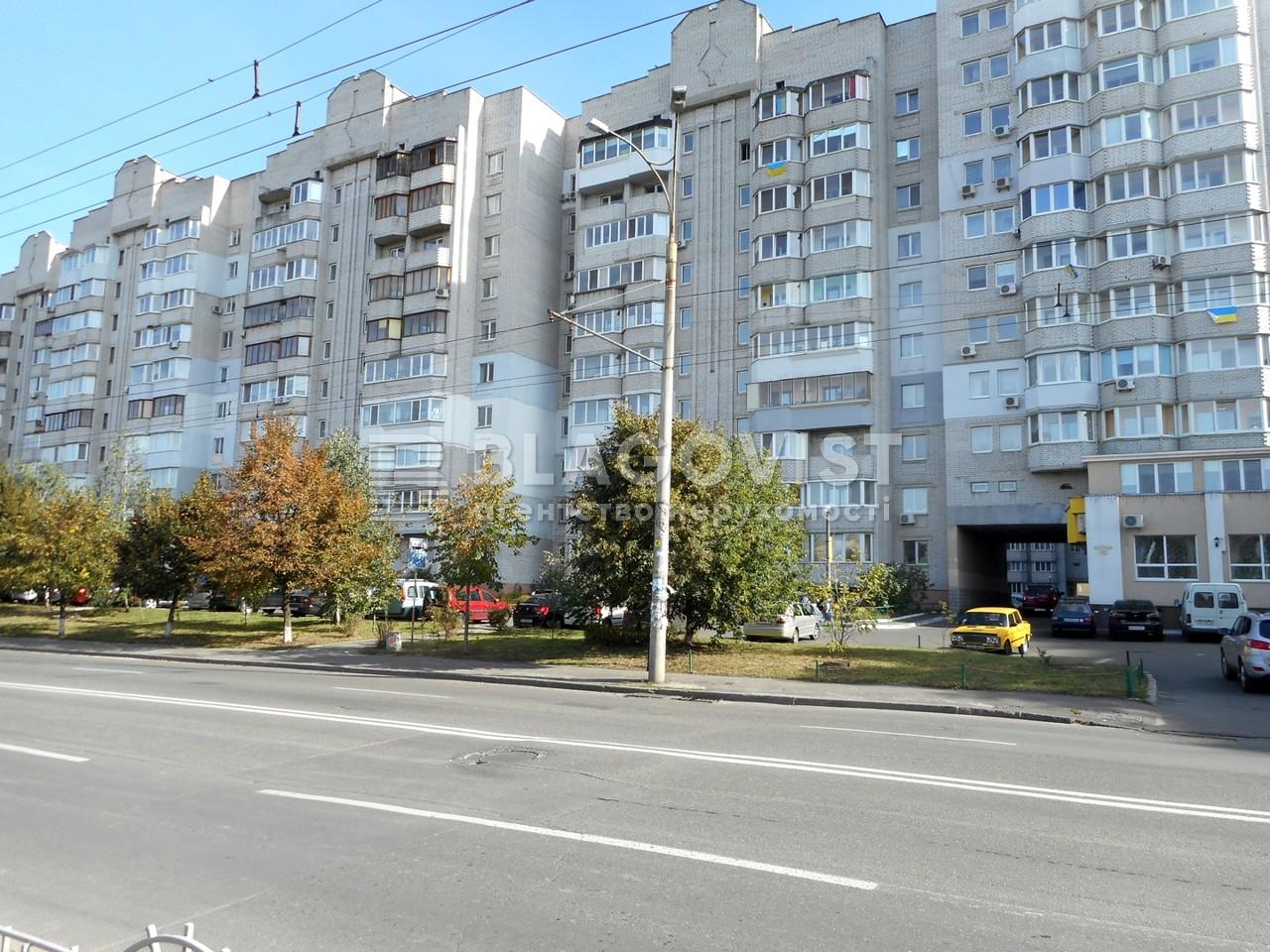 Квартира C-105590, Вильямса Академика, 15 корпус 1, Киев - Фото 2