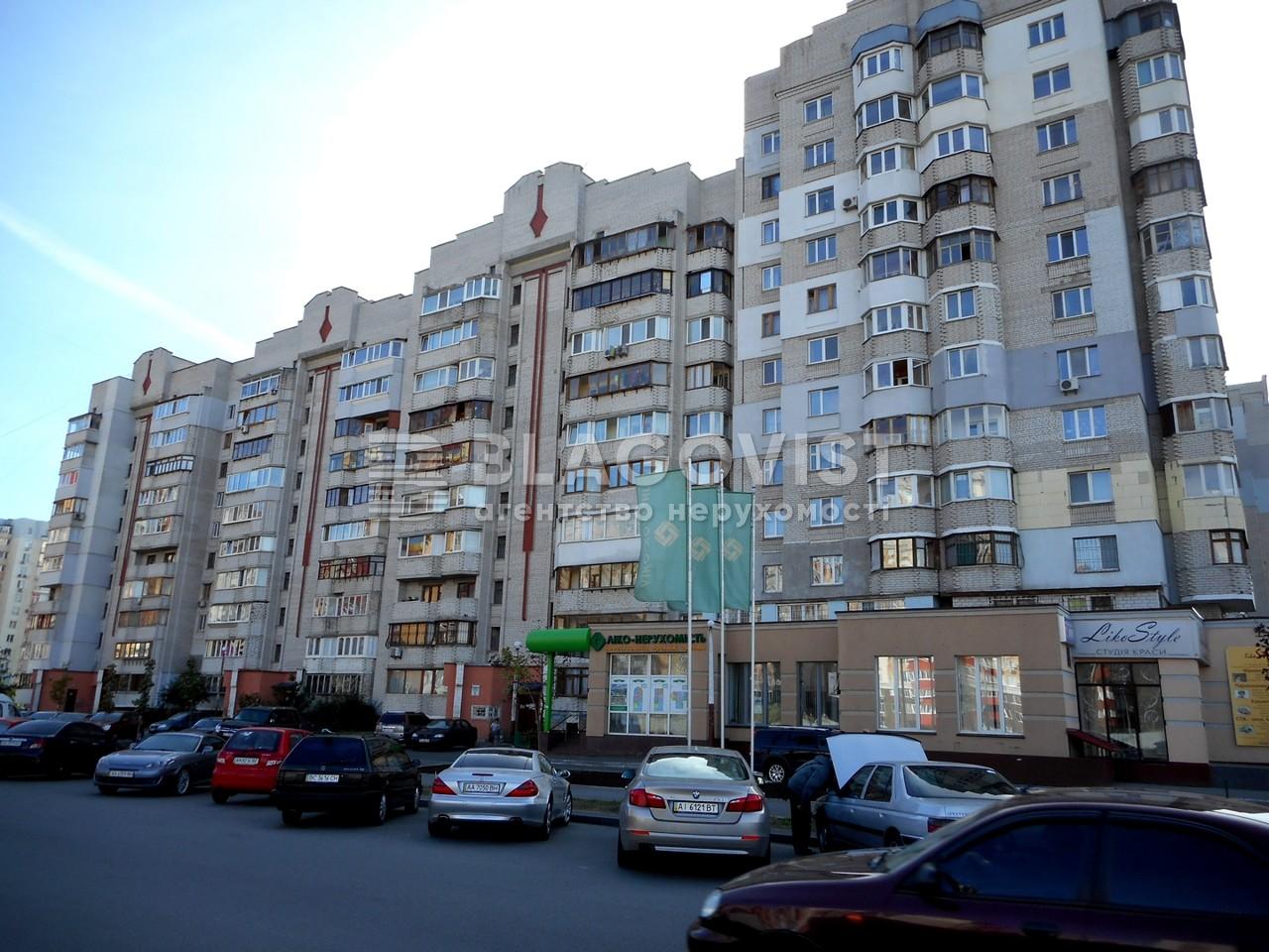 Квартира E-40518, Вильямса Академика, 9, Киев - Фото 4