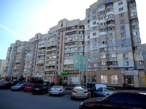 Квартира Вильямса Академика, 9, Киев, Z-82813 - Фото3