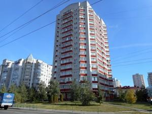 Квартира Вильямса Академика, 13, Киев, R-6011 - Фото1