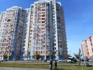 Квартира Ломоносова, 52/3, Киев, F-44689 - Фото 19