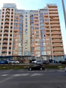 Квартира Ломоносова, 52/3, Киев, F-44689 - Фото 20