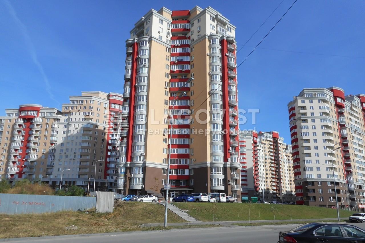 Квартира D-33585, Мейтуса Композитора, 4, Киев - Фото 3