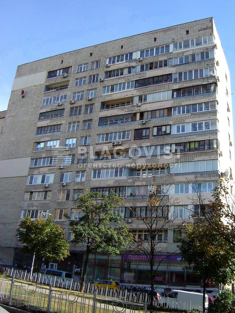 Квартира A-108361, Лесі Українки бул., 36/10, Київ - Фото 4