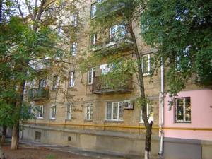 Магазин, Іоанна Павла II (Лумумби Патріса), Київ, Z-478141 - Фото