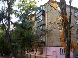 Квартира Лумумбы Патриса, 22, Киев, Z-65161 - Фото2