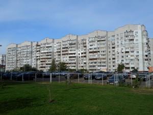 Квартира Вильямса Академика, 9, Киев, Z-82813 - Фото2