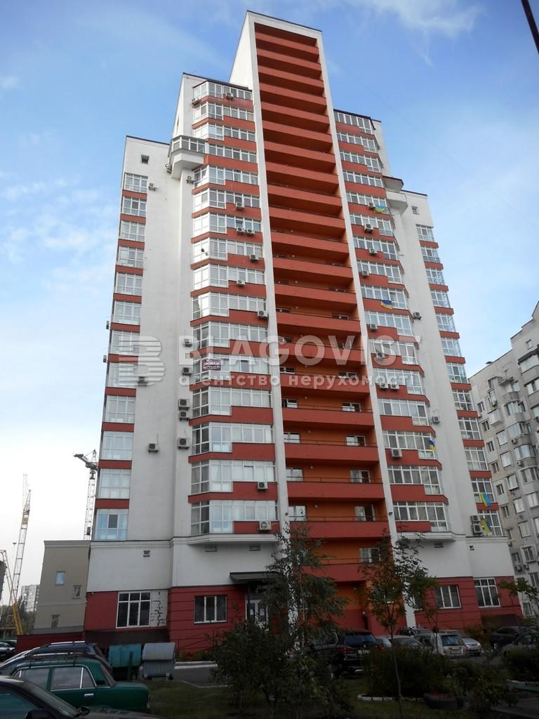 Квартира R-33979, Конєва Маршала, 7а, Київ - Фото 1