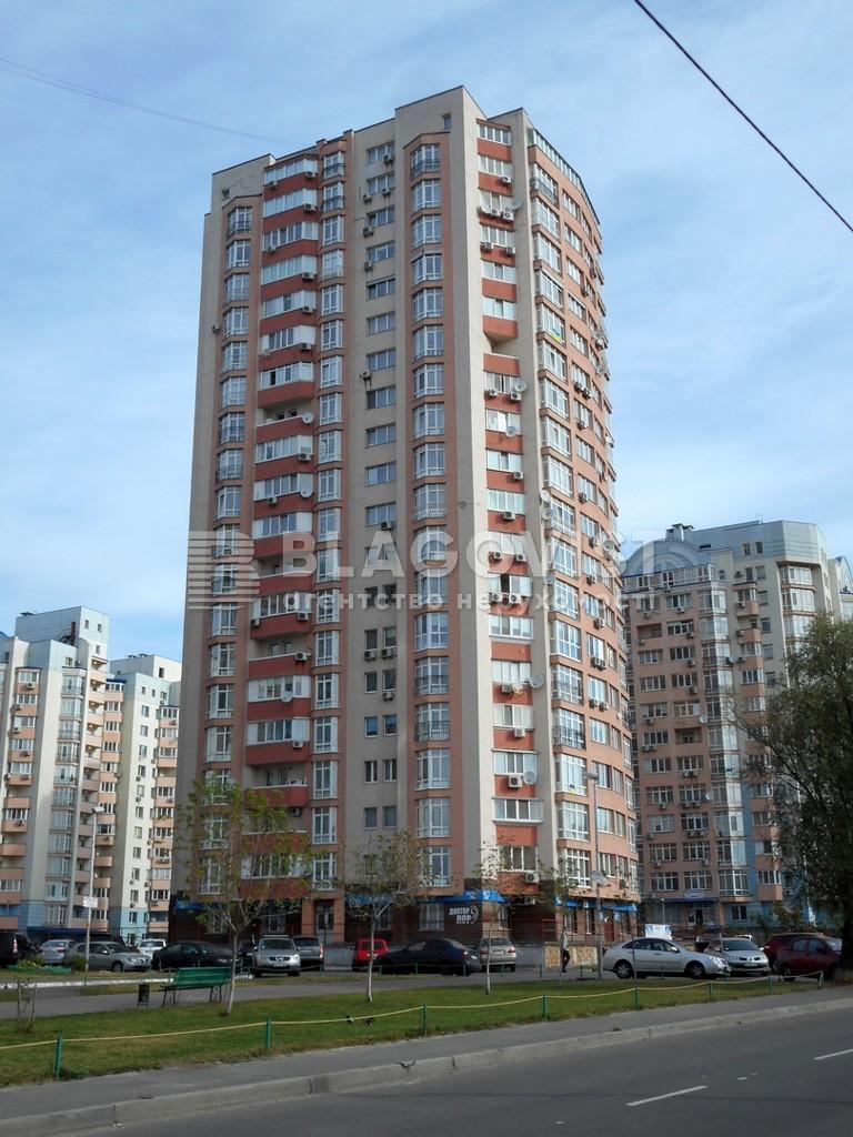 Квартира F-43219, Ломоносова, 56, Київ - Фото 1