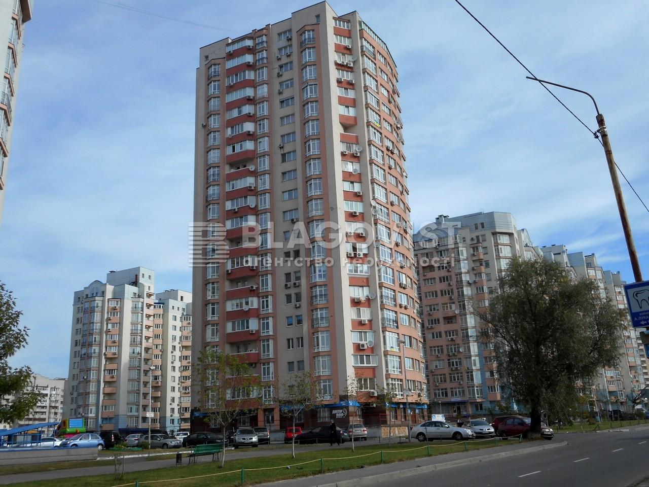 Квартира F-43219, Ломоносова, 56, Київ - Фото 2