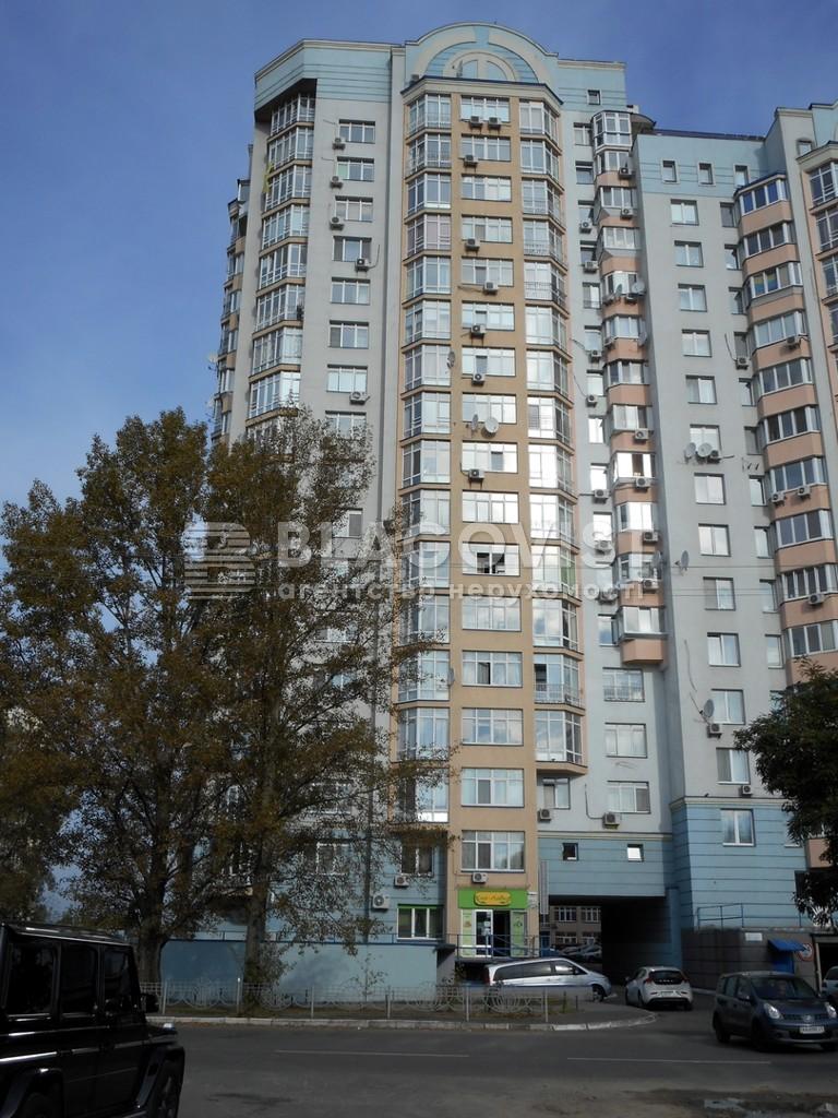 Квартира F-36698, Ломоносова, 60/5, Киев - Фото 4