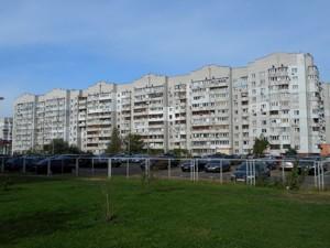 Квартира Вильямса Академика, 9 корпус 2, Киев, A-110079 - Фото