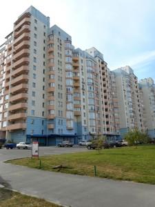 Квартира Ломоносова, 52а, Київ, Z-682769 - Фото2