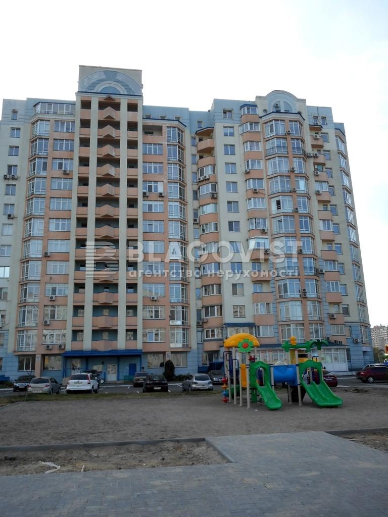 Квартира X-36005, Ломоносова, 54а, Киев - Фото 3