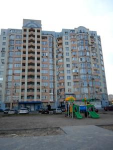 Квартира Ломоносова, 54а, Киев, D-32911 - Фото 16