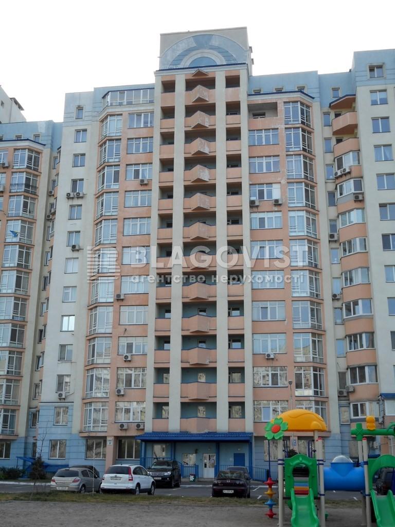 Квартира X-36005, Ломоносова, 54а, Киев - Фото 4