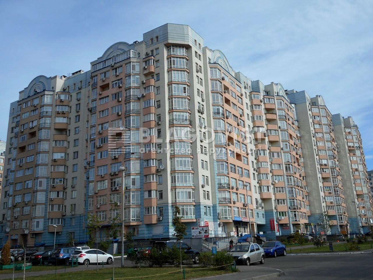 Квартира Z-152425, Ломоносова, 54, Киев - Фото 1
