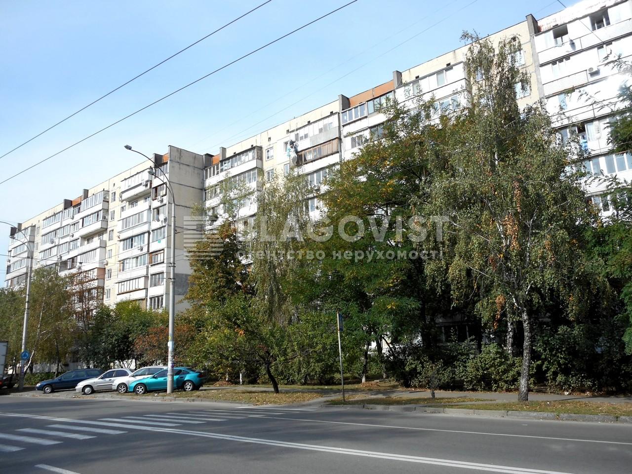Квартира F-38292, Смолича Юрия, 6, Киев - Фото 1