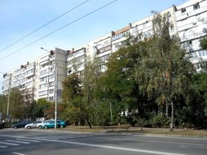 Квартира Смолича Юрія, 6, Київ, F-38292 - Фото