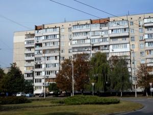 Квартира F-38292, Смолича Юрия, 6, Киев - Фото 3