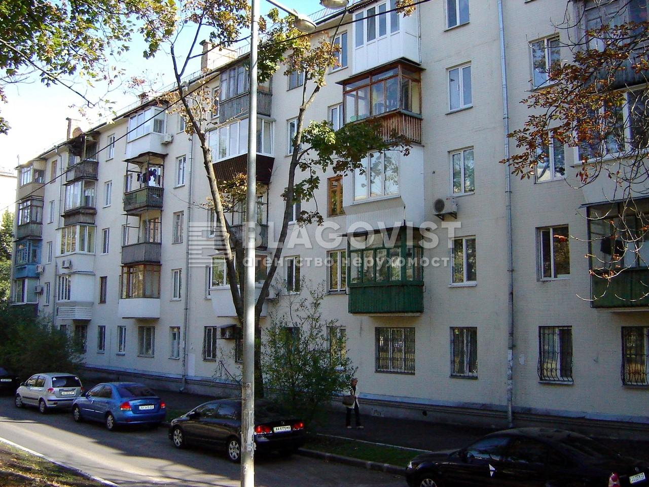 Квартира Z-774662, Приймаченко Марии бульв. (Лихачева), 4, Киев - Фото 2