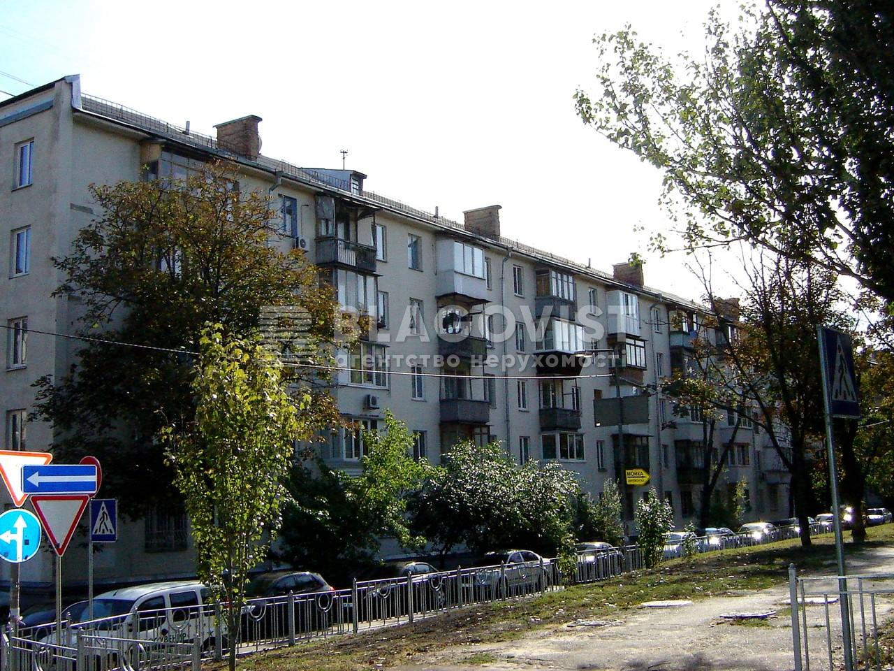 Квартира Z-774662, Приймаченко Марии бульв. (Лихачева), 4, Киев - Фото 1
