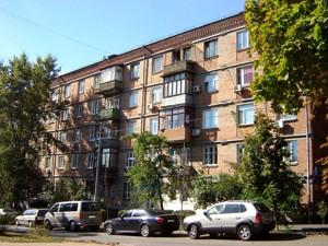 Cafe, Pryimachenko Marii boulevard (Lykhachova), Kyiv, Z-517965 - Photo1
