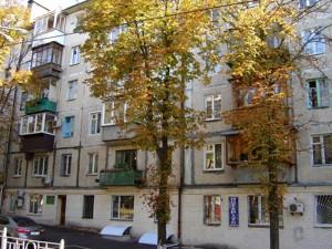 Квартира Приймаченко Марії бульв. (Лихачова), 6, Київ, Z-633899 - Фото2
