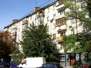 Квартира Приймаченко Марії бульв. (Лихачова), 6а, Київ, F-42841 - Фото1