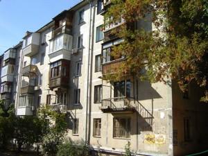 Квартира Приймаченко Марії бульв. (Лихачова), 7, Київ, Z-1664782 - Фото