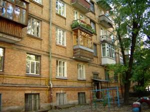 Квартира Приймаченко Марии бульв. (Лихачева), 8а, Киев, Z-394723 - Фото1