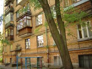 Квартира Приймаченко Марии бульв. (Лихачева), 8а, Киев, Z-394723 - Фото2