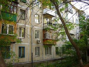 Квартира Приймаченко Марии бульв. (Лихачева), 8б, Киев, R-40361 - Фото 4