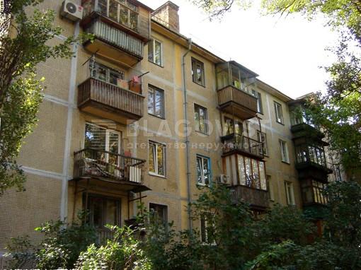Apartment, M-35670, 8б