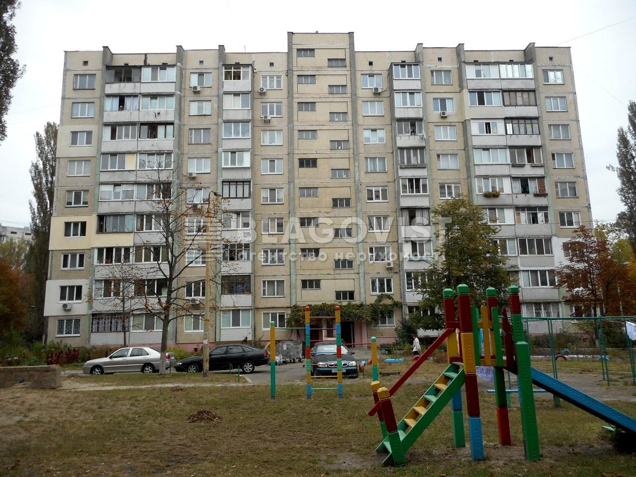 Квартира F-38292, Смолича Юрия, 6, Киев - Фото 4