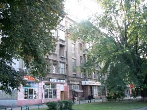 Квартира Победы просп., 73/1, Киев, V-143 - Фото2