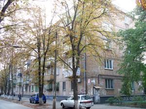 Квартира A-111959, Галаганівська (Горбачова Омеляна), 4/2, Київ - Фото 2