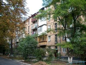 Квартира A-111959, Галагановская (Горбачева Емельяна), 4/2, Киев - Фото 3