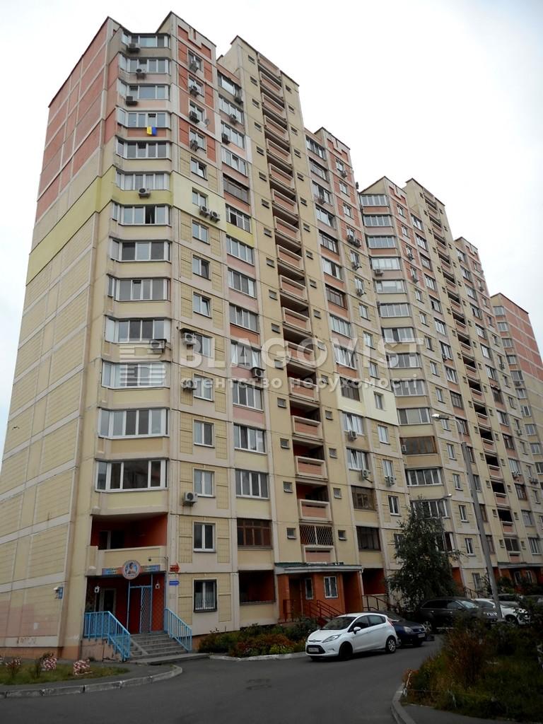 Квартира Z-233612, Ломоносова, 83а, Киев - Фото 2