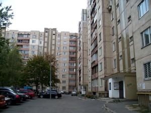 Квартира Кулибина, 5, Киев, Z-350313 - Фото3